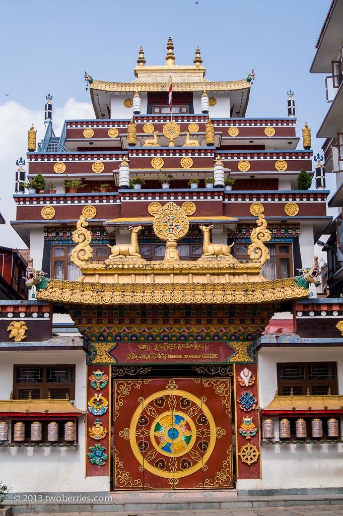 Buddist Monastery, Kathmandu